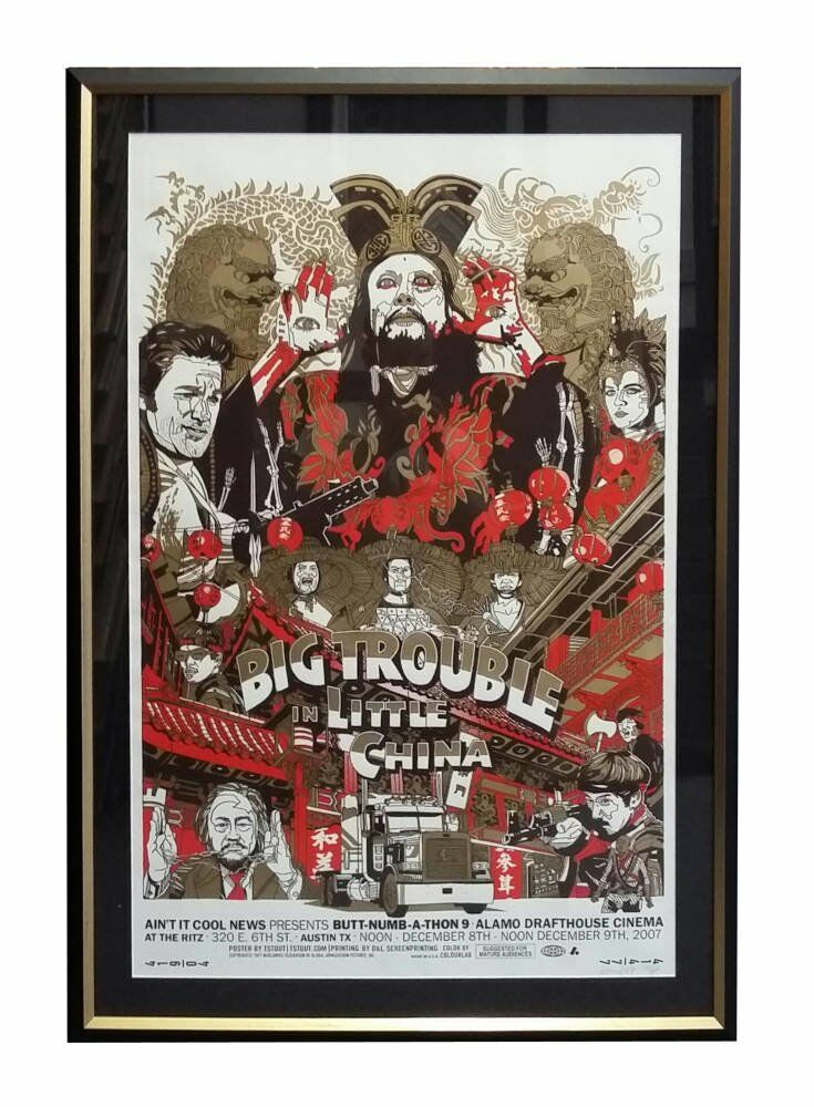 Big Trouble in Little China - Tyler Stout print - cinema room display